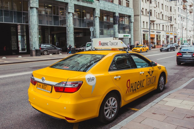 Стоимость ожидания Яндекс Такси