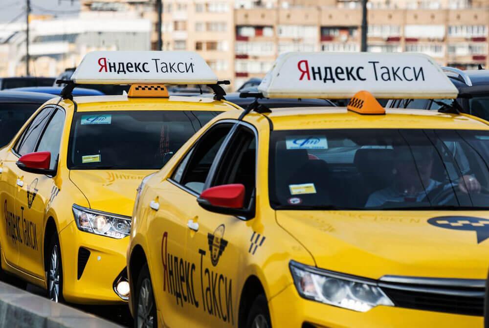 Сколько зарабатывает водитель Яндекс Такси