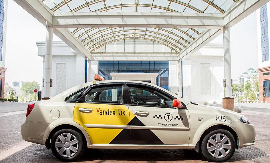 История создания Яндекс Такси