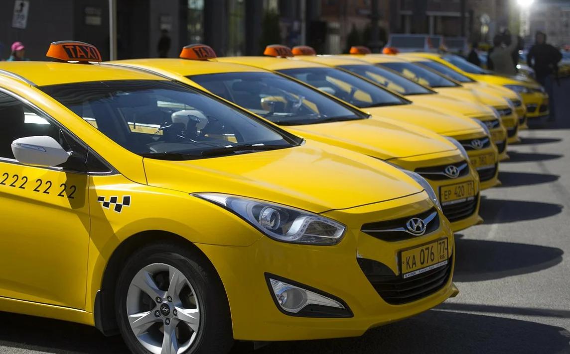 Таксопарк Яндекс Такси