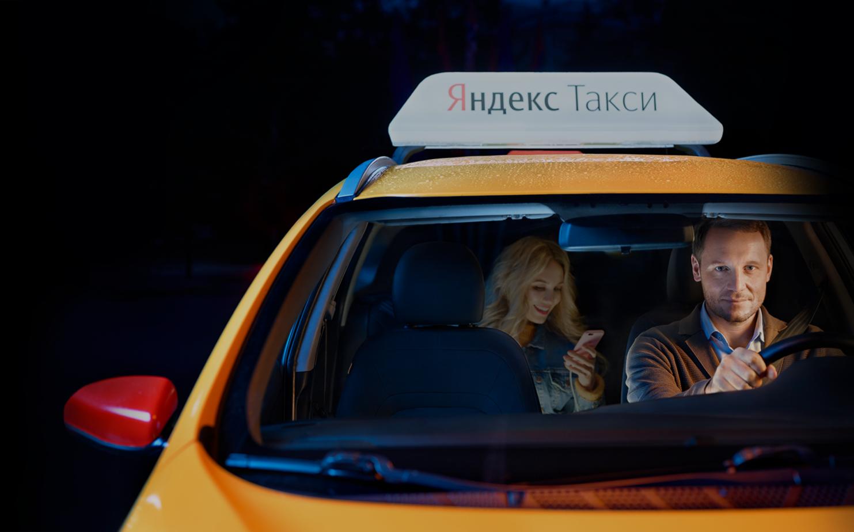 Как устроиться на работу водителем в Яндекс. Такси