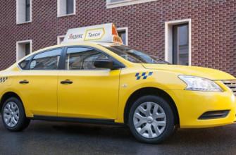 Как отвязать карту от Яндекс Такси
