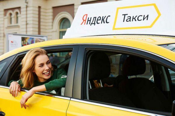 Поездка в такси