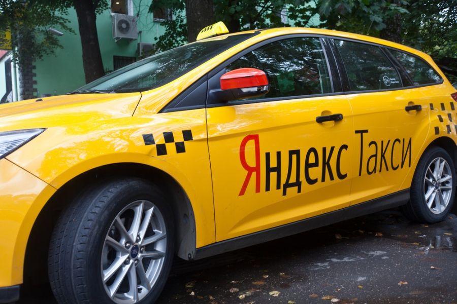 Минута ожидания в Яндекс Такси