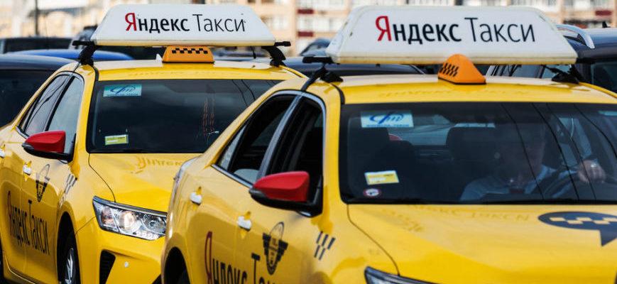 Яндекс Такси бизнес