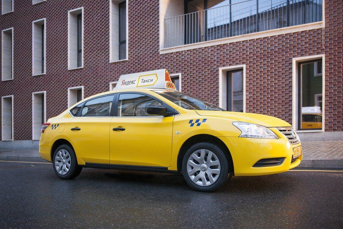 Автомобиль Яндекс.Такси