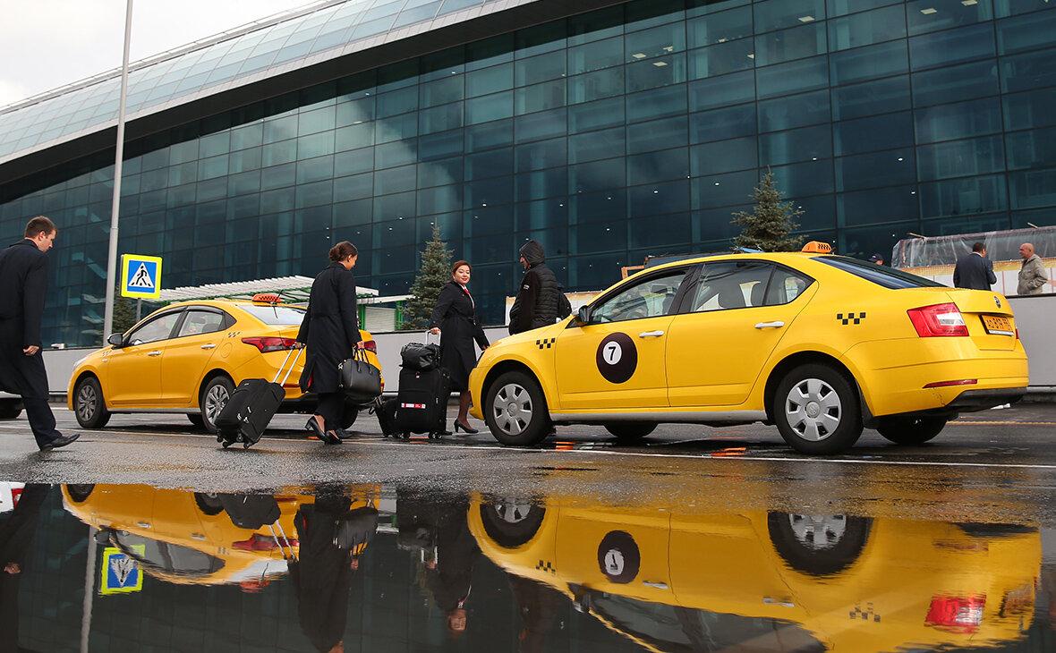 Контроль Яндекс Такси