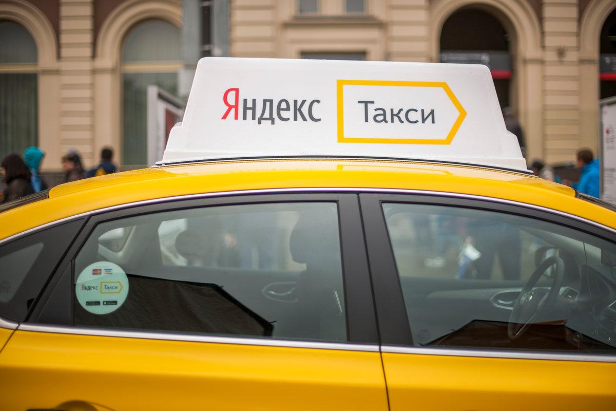Плюсы работы в Яндекс Такси