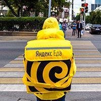 Работа Курьером в Яндекс.Еда