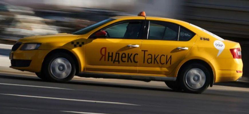 сколько можно заработать в яндекс такси