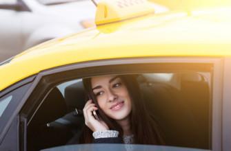 как найти водителя яндекс такси по номеру машиныкак найти водителя яндекс такси по номеру машины