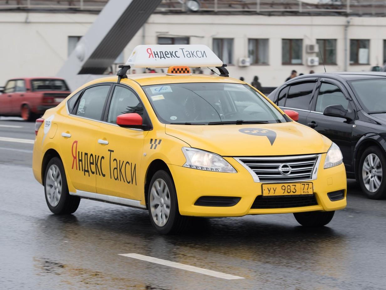 Яндекс Такси в Белгородской области