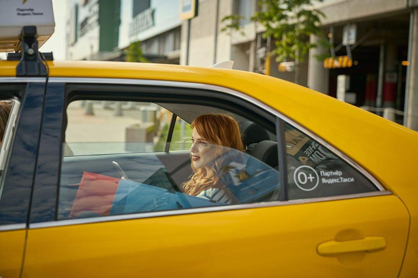 Яндекс Такси в Рязанской области
