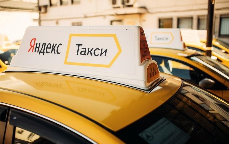 Яндекс Такси в Камчатском крае