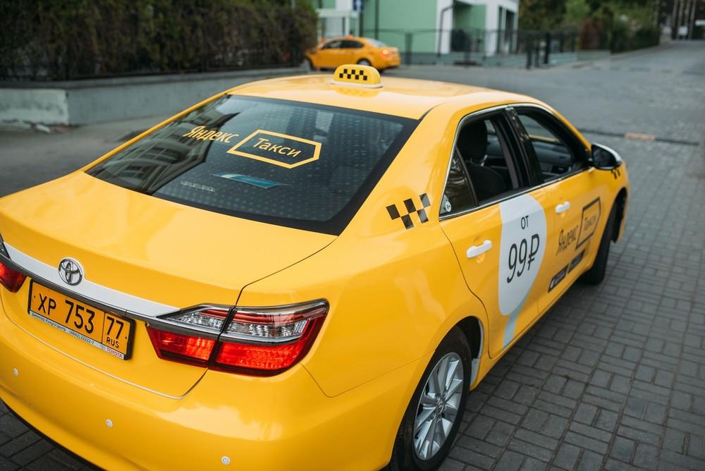 Машины для Яндекс Такси