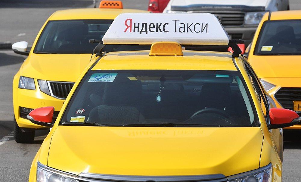 Яндекс Такси в республике Алтай