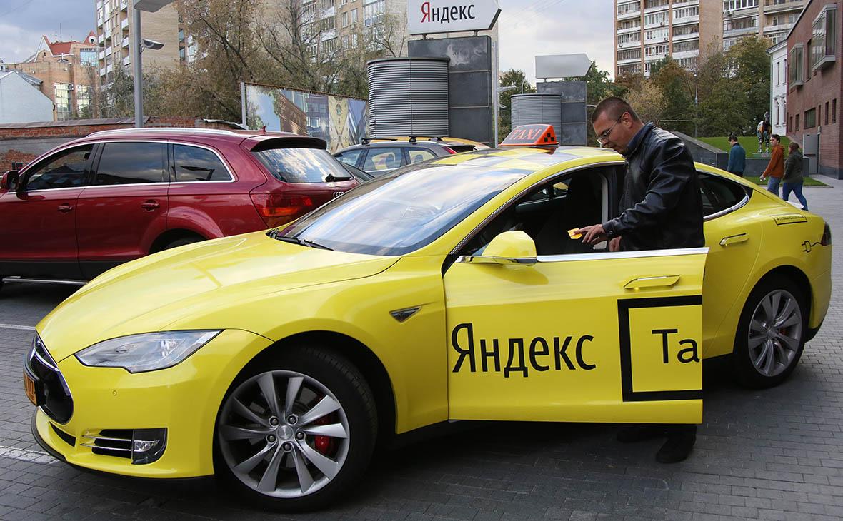 Яндекс Такси в Алтайском крае
