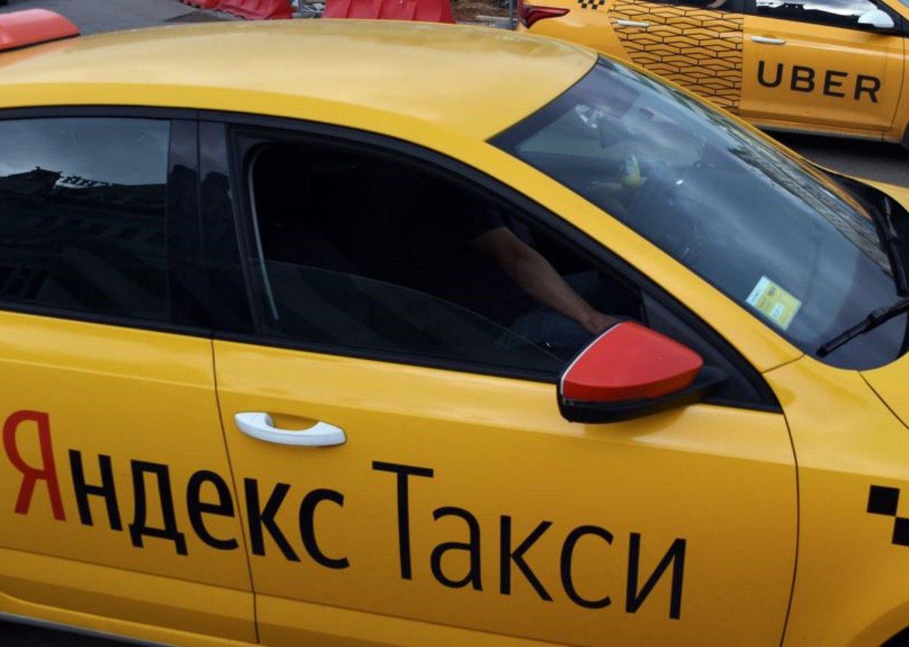Яндекс Такси в Тюменской области