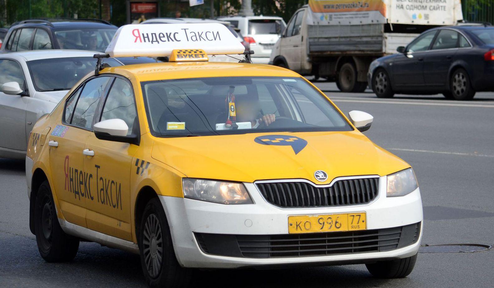 Яндекс Такси в Чукотском АО