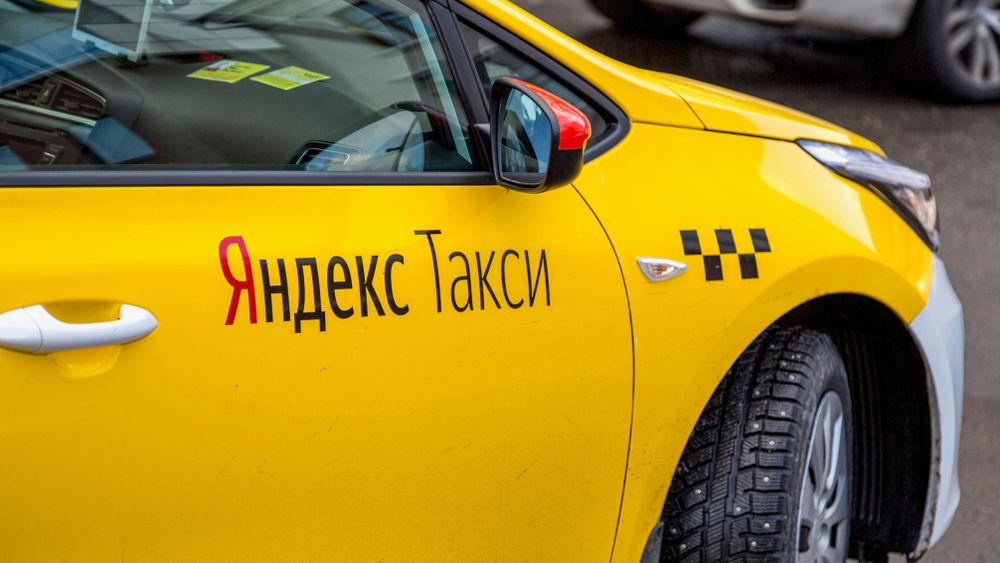 Яндекс Такси в Орловской области