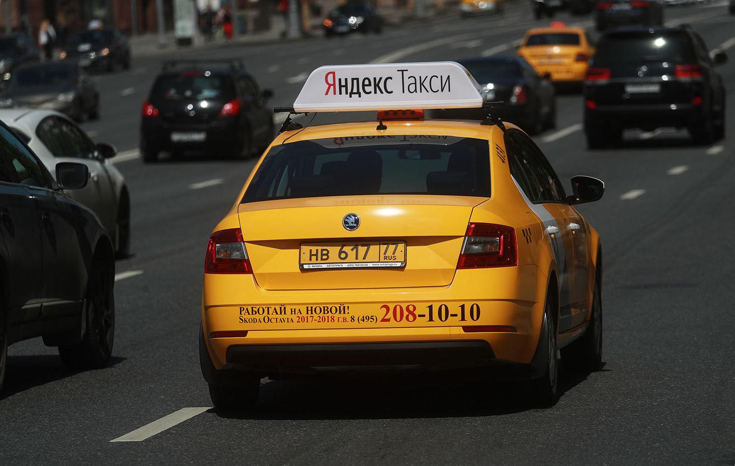 Яндекс Такси в Смоленской области