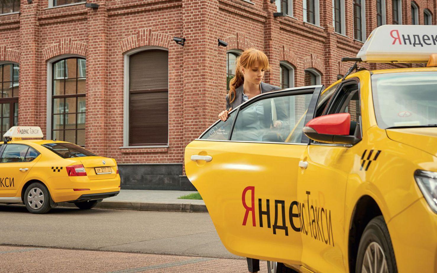 Яндекс Такси в Вологодской области