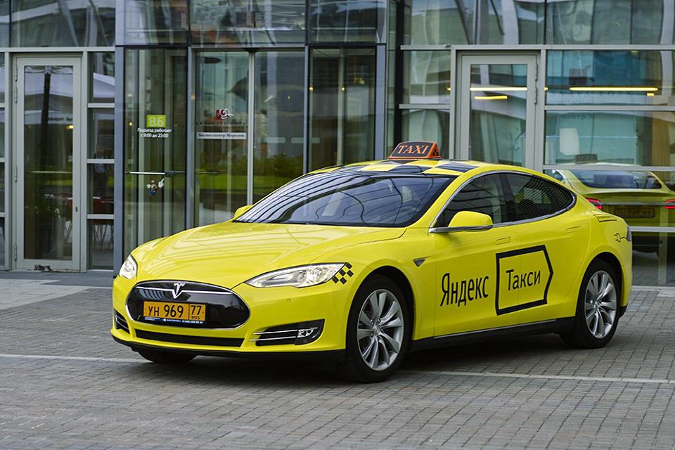 Яндекс Такси в республике Коми