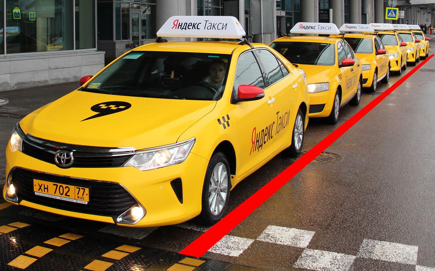 Яндекс Такси в Ивановской области