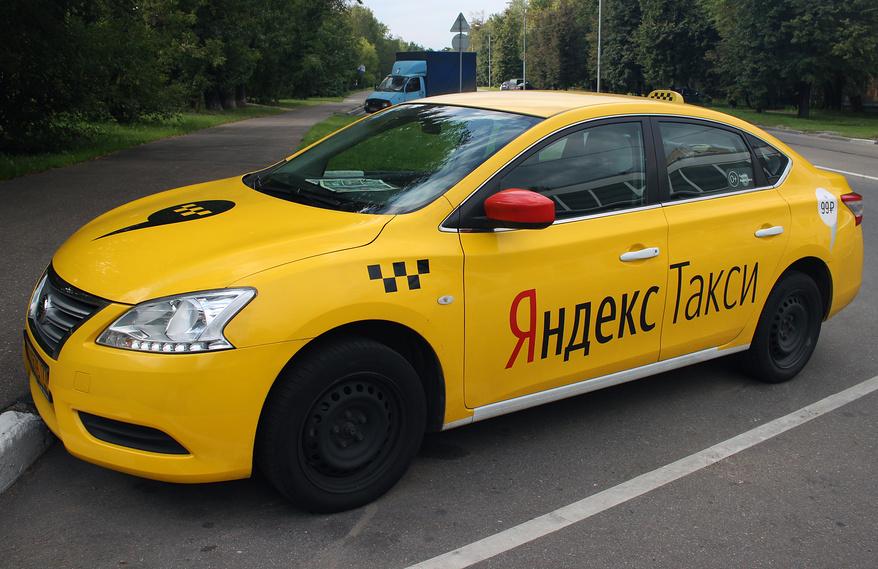 Яндекс Такси в Нижегородской области