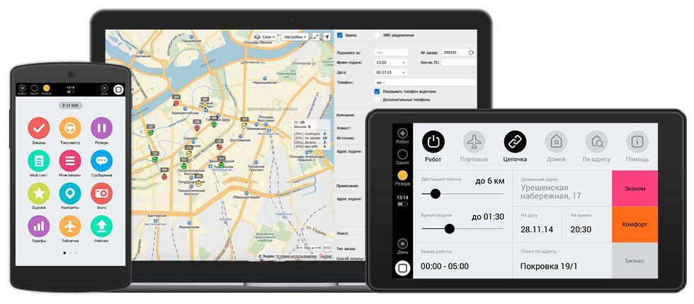 Программа Яндекс Такси для водителей