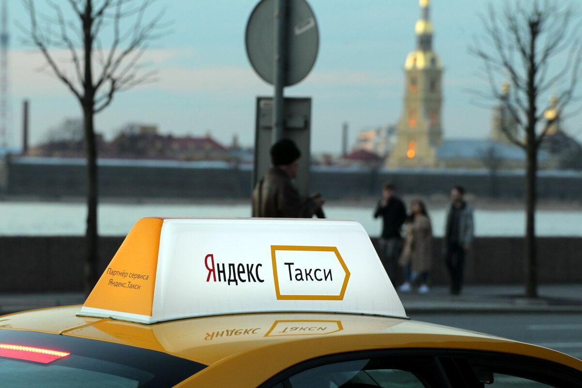 Яндекс Такси в Архангельской области