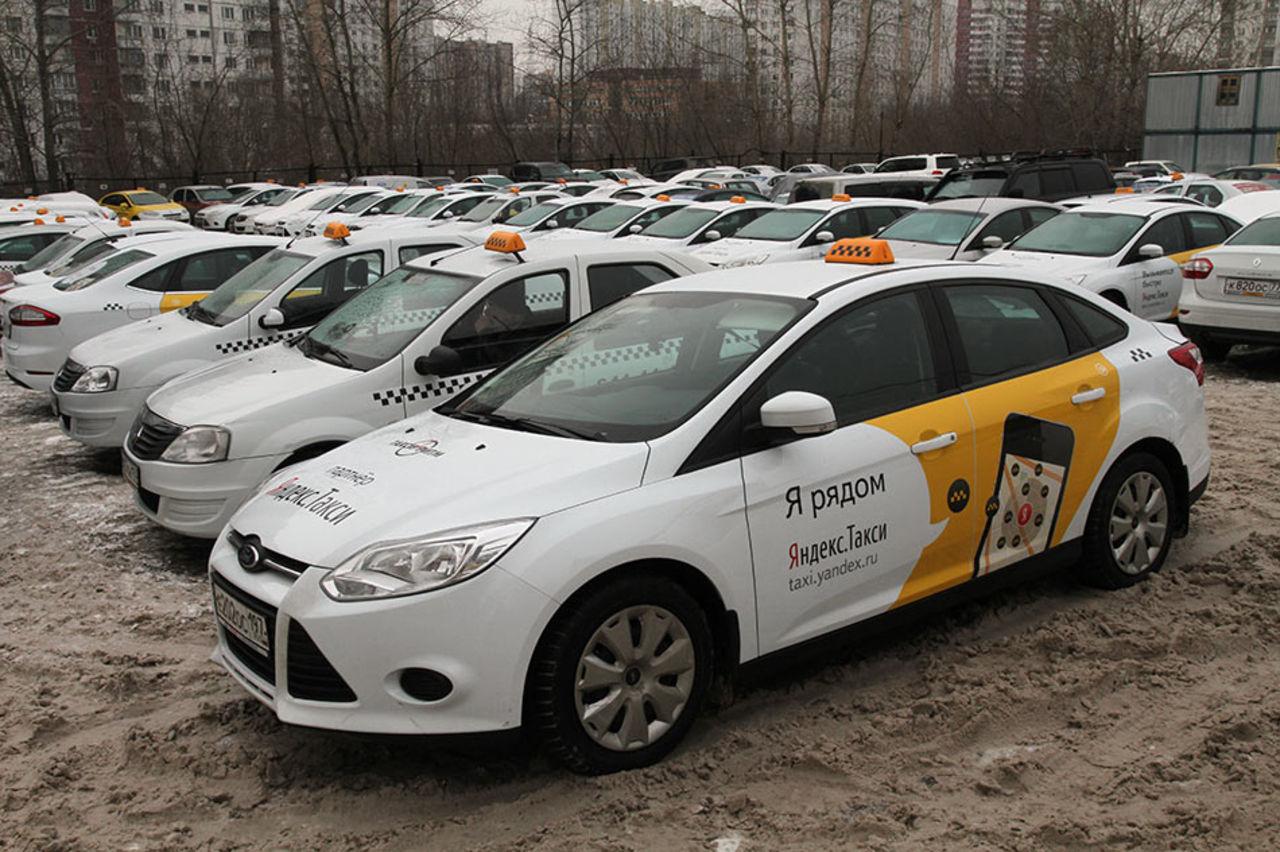 Яндекс Такси в Краснодарском крае