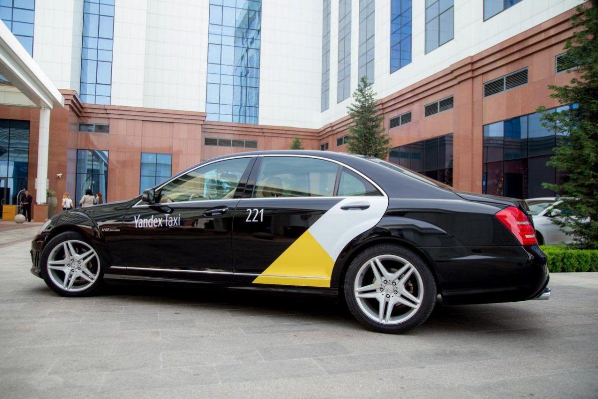 Яндекс такси Комфорт