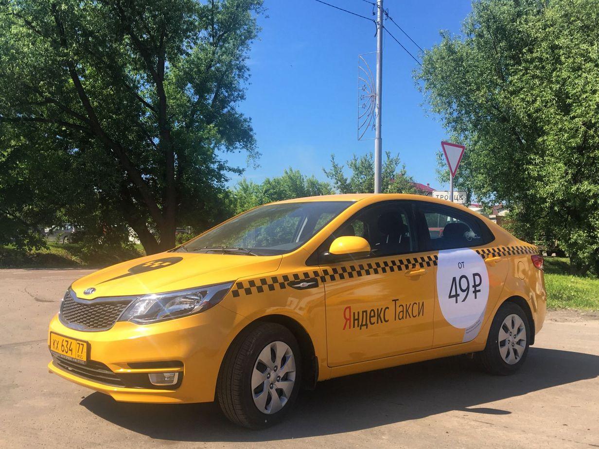Яндекс Такси в Липецкой области