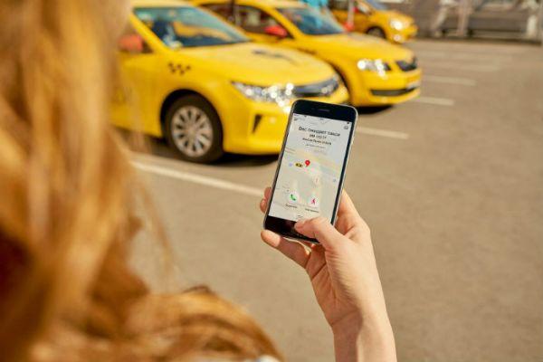 Списание денег Яндекс Такси