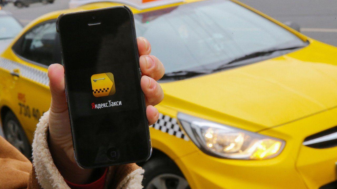 Почему Яндекс Такси не работает