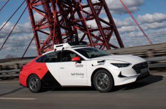 Рерайт статьи Четвертое поколение беспилотных автомобилей Яндекса
