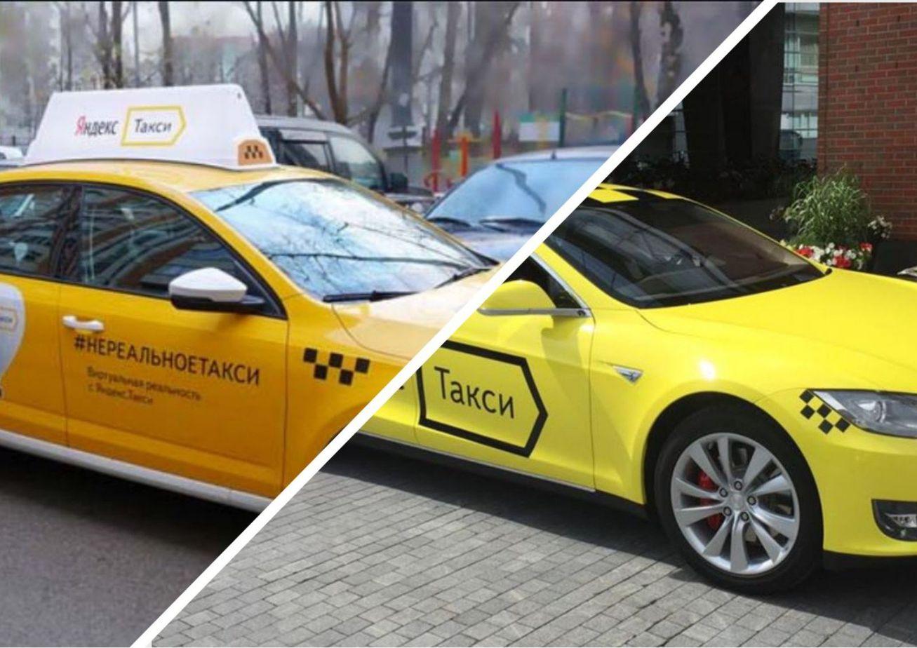 Чем Яндекс Про отличается от Яндекс Такси